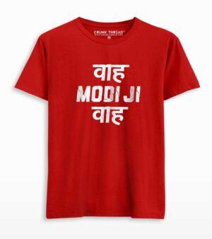 Waah Modi ji Waah T-shirt