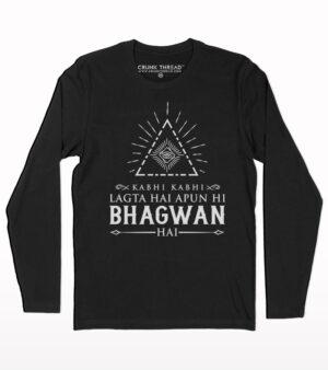 Apun hi bhagwan hai full sleeve T-shirt