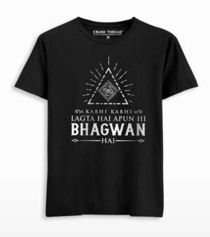 Apun hi bhagwan hai T-shirt