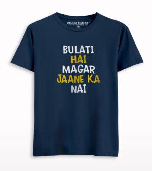Bulati hai jaane ka nai T-shirt