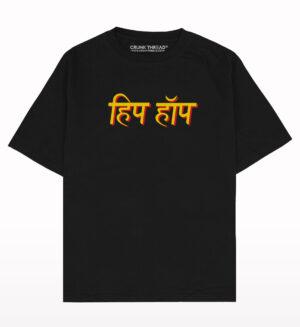 Hip Hop Oversized Drop Shoulder Printed T-shirt